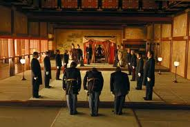 In the Japanese Court - at the time of the signing of the treaty.