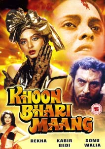 """Khoon Bhari Maang"" - the Indian blockbuster is a remake of the original ""Return to Eden."""