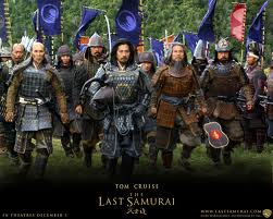The fearsome samurai warriors.
