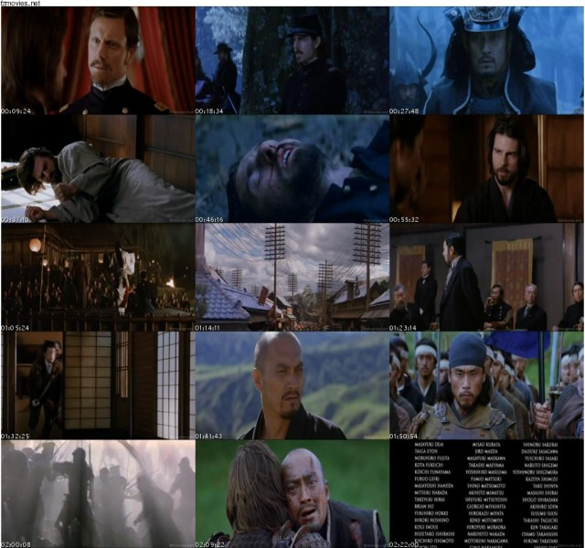 A collage of scenes from the movie (2003.)