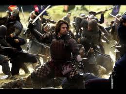 The deadly samurai wars.