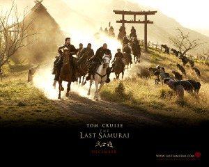 Samurai ride out of their village and onward to battle and certain death.