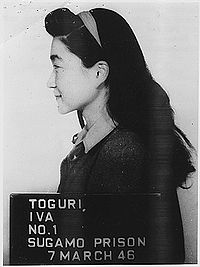 A profile view of Tokyo Rose from the prison files.