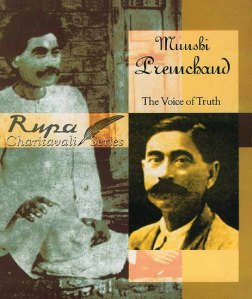 Munshi Premchand - The Voice of Truth