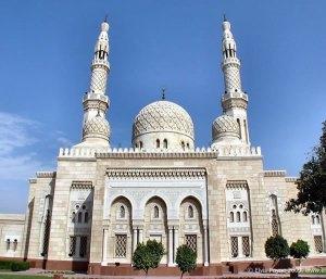 Jumeirah Grand Mosque -UAE