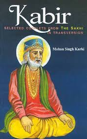 Sant Kabir is known for being critical of both Hinduism and Islam, stating that the former were misguided by the Vedas and the latter by the Quran, and questioning their meaningless rites of initiation such as the sacred thread and circumcision respectively. When he was alive, both Hindus and Muslims he had annoyed, threatened him for his views. When he died, both Hindus and Muslims he had inspired, claimed him as theirs.