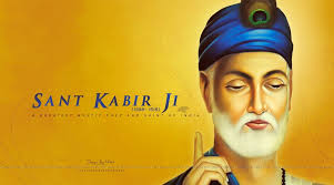 Sant Kabir Das was a 15th century mystic poet and saint of India, whose writings influenced Hinduism's Bhakti movement and Sikhism's founder Nanak. His early life was in a Muslim family, but he was strongly influenced by his teacher, the Hindu bhakti leader Ramananda.